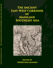 The_Ancient_East-West_Corridor_of_Mainland_Southeast_Asia.png